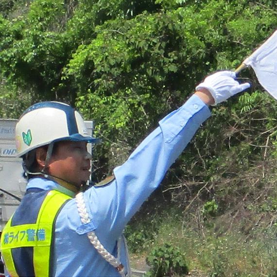 真庭市の方の安全を守るために交通整備をおこなっております